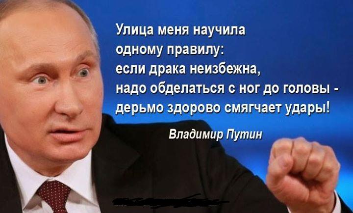 """США считают, что Россия не сделала """"абсолютно ничего"""" для урегулирования ситуации на Донбассе, - Волкер - Цензор.НЕТ 1151"""