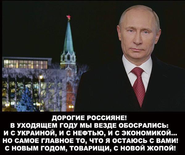 Совет федерации РФ рекомендует россиянам праздновать Новый год дома: Семейная обстановка - самая безопасная - Цензор.НЕТ 4490