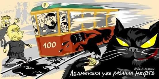 """""""Мы никогда не будем просить отмены этих санкций"""", - Медведев - Цензор.НЕТ 8709"""