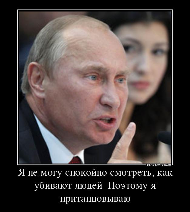 Безопасность на Евровидении будут обеспечивать 16 тысяч человек, - под Киевом прошли масштабные учения - Цензор.НЕТ 4622