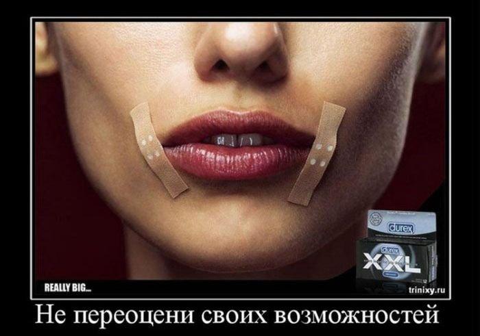 citysmile.ru_demotivator_09.jpg