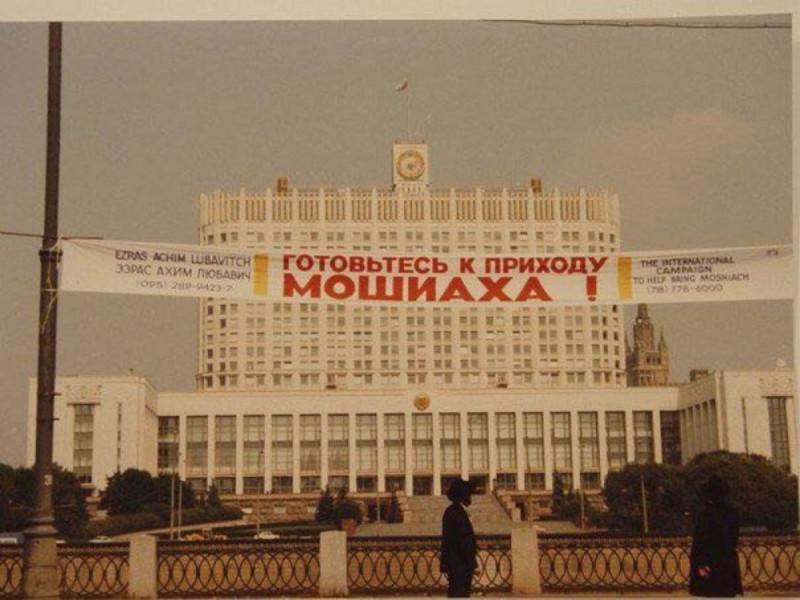 dlyakota.ru_istoriya_moskva-god-1992_1.jpg