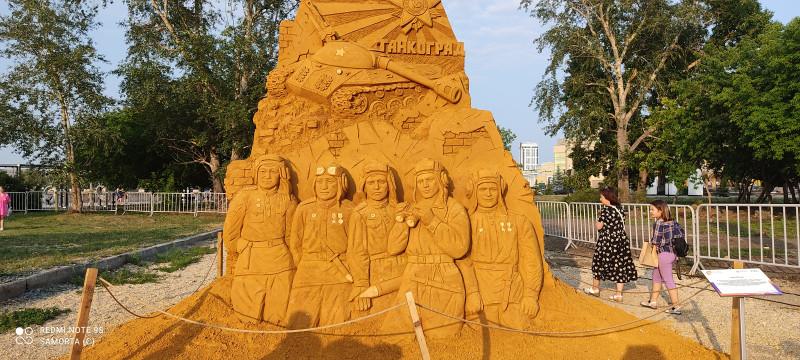 В память об участии Челябинска в Великой Отечественной войне