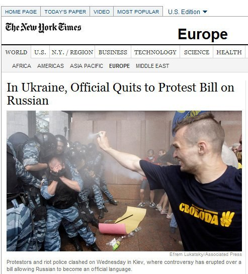 Здравствуйте, блоггеры! Слава Україні!