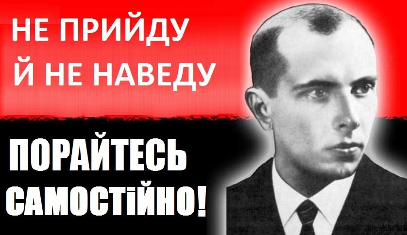 Чорновол: В Украине появился олигарх в сфере газодобычи - Онищенко - Цензор.НЕТ 3682