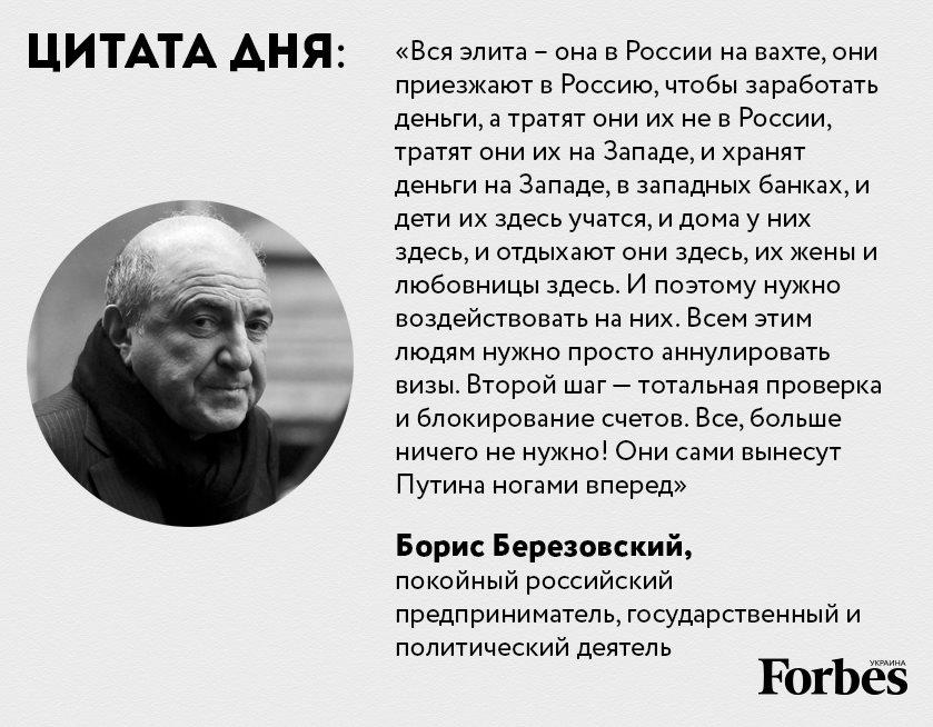 За сутки погиб один украинский воин, еще один - ранен, - Генштаб - Цензор.НЕТ 9600