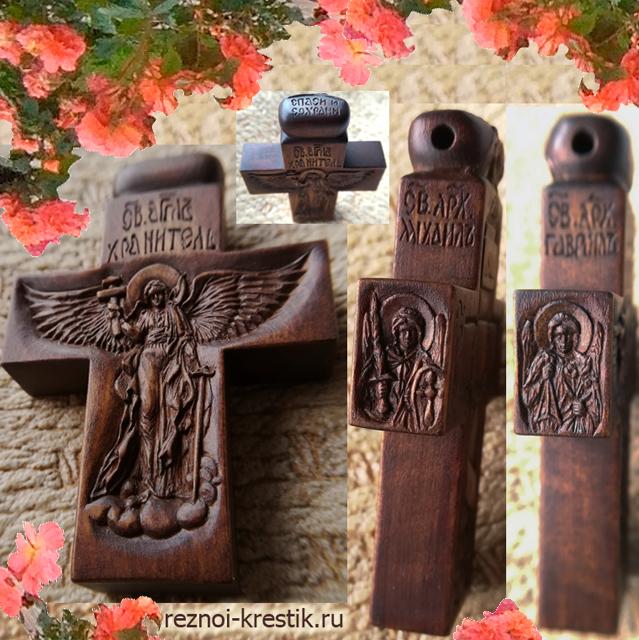 Крестик деревянный вырезан вручную. Архангел Михаил. Архангел Гавриил.