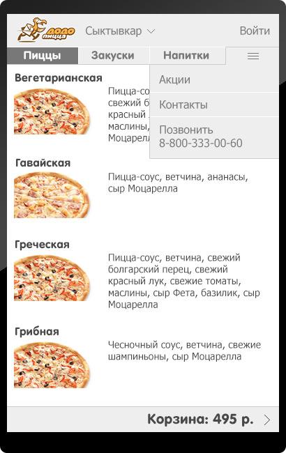 01-smartphone-02