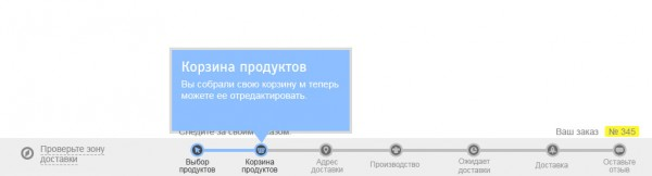03-tracker-sketch-02