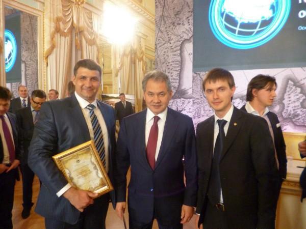 Пензенское РГО признано лучшим в России!