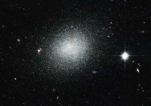 галактика карлик