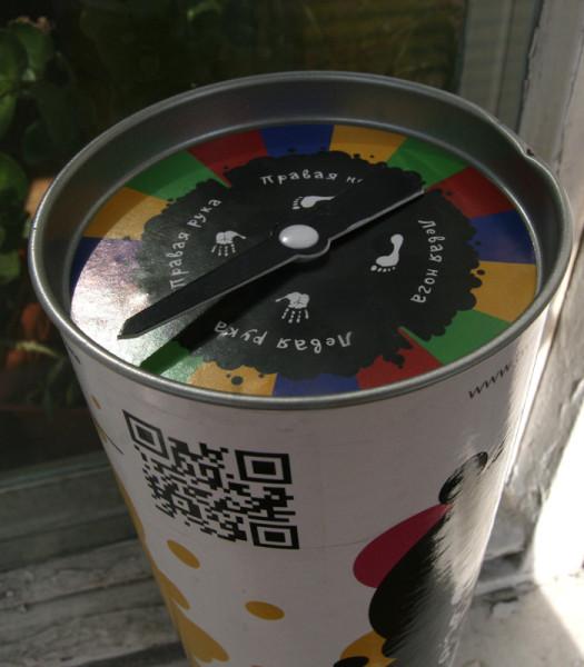 автоматическая рулетка твистер