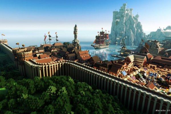 Королевская гавань