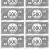 500 PRINT GOLDENROD