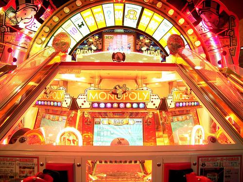 Japanese flyer for Sega's Monopoly pinball machine2