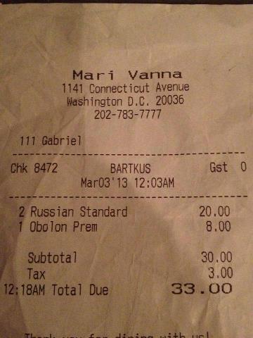 receipt_n