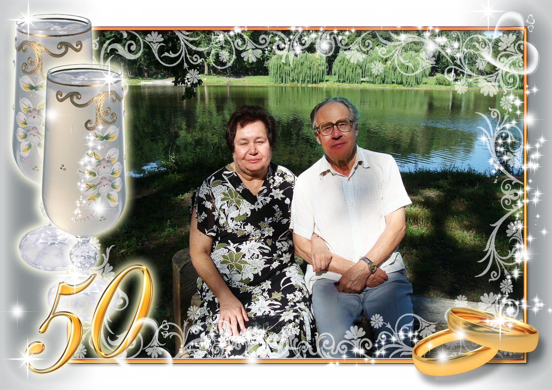 Поздравление от бабушкина свадьбу