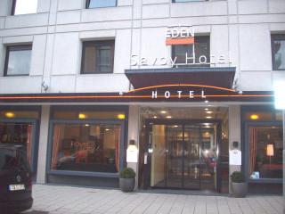 Четырехзвездная гостиница «Eden Savoy»