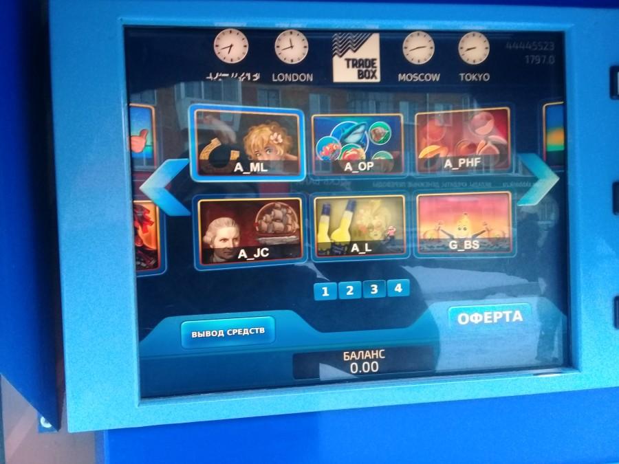 Игровые автоматы прокуратура online casino card games