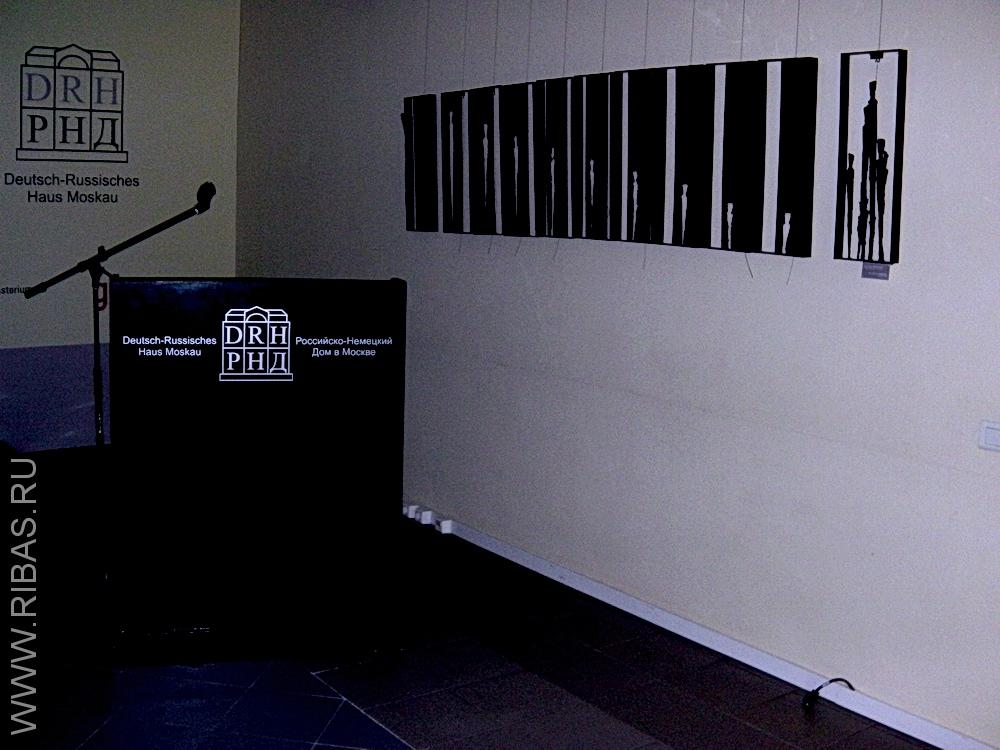 Скульптурная инсталляция Моники Зибманс