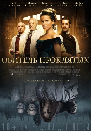 kinopoisk.ru-Eliza-Graves-2492219
