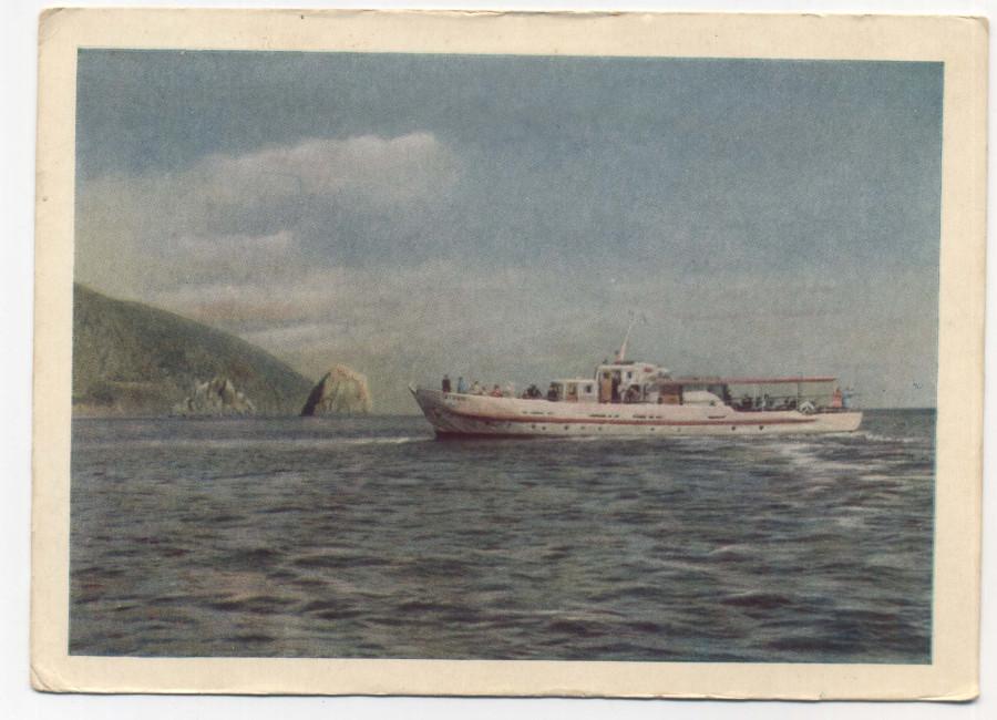 Кораб