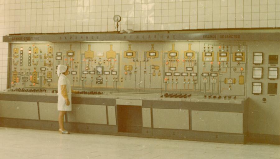 Старий відділ контролю