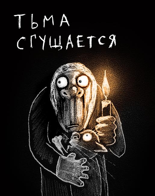 """Кремль на фоне падения экономики РФ пытается создать """"дымовую завесу"""" для отвлечения внимания граждан, - Чубаров об объявлении в розыск - Цензор.НЕТ 287"""