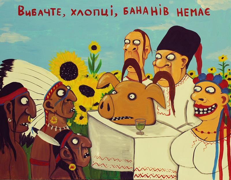 Loshkin0