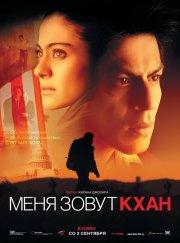 tn_1312_poster_1282671872