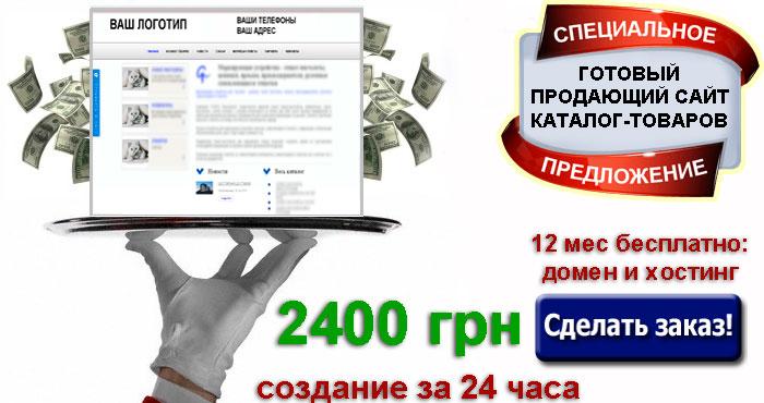 create-website-for-24hour