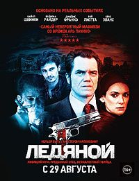 TheIceman2011Poster