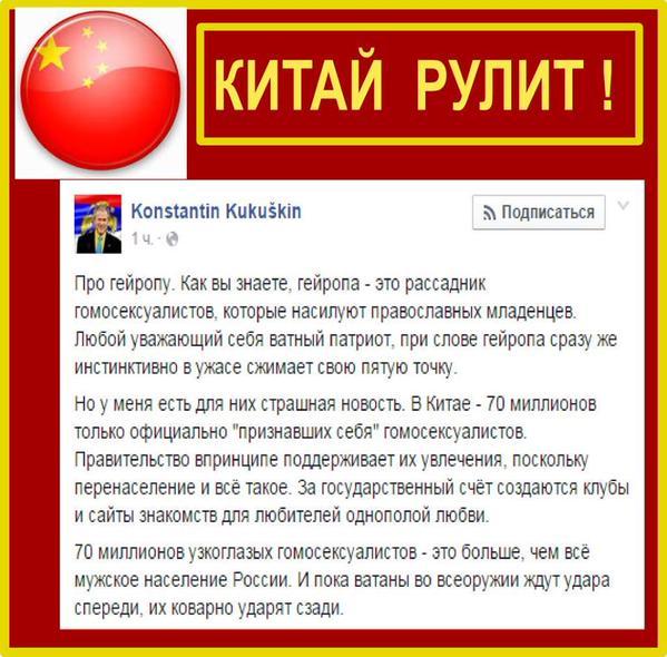 """Все отделения Госгеокадастра возглавят руководители, прошедшие открытые кадровые конкурсы в режиме он-лайн, - """"Украинские новости"""" - Цензор.НЕТ 629"""
