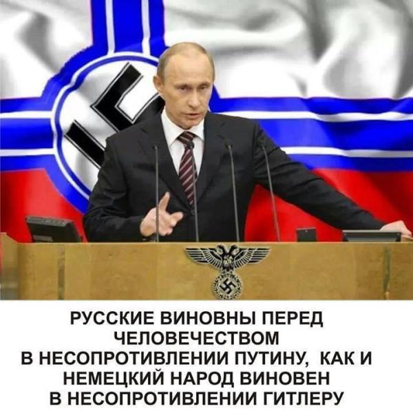 """В сюжете российского телеканала про Путина появилась подпись """"Прогулки с Гитлером"""" - Цензор.НЕТ 5416"""