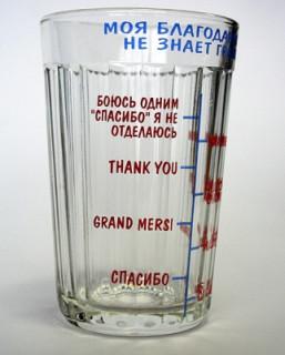 Сколько воды в стакане | НЕ ТОЛЬКО ЕДА