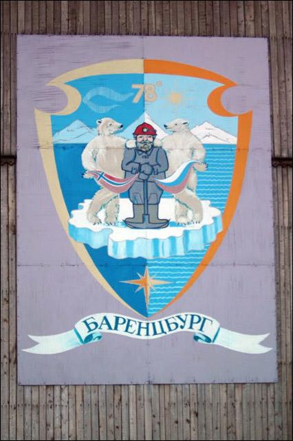 герб строителей
