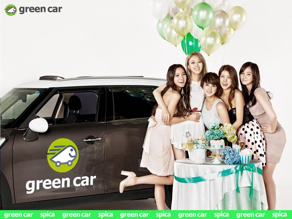 01_Greencar_SpicaGallery_Party