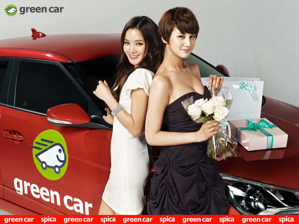 01_Greencar_SpicaGallery_Shopping