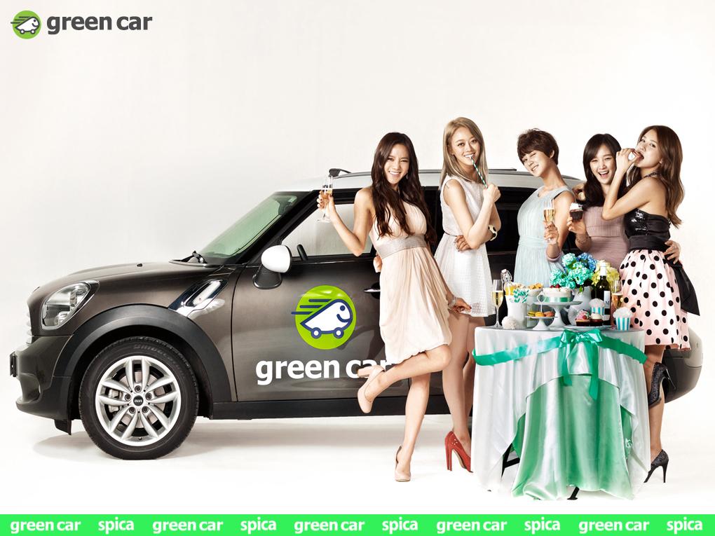 02_Greencar_SpicaGallery_Party