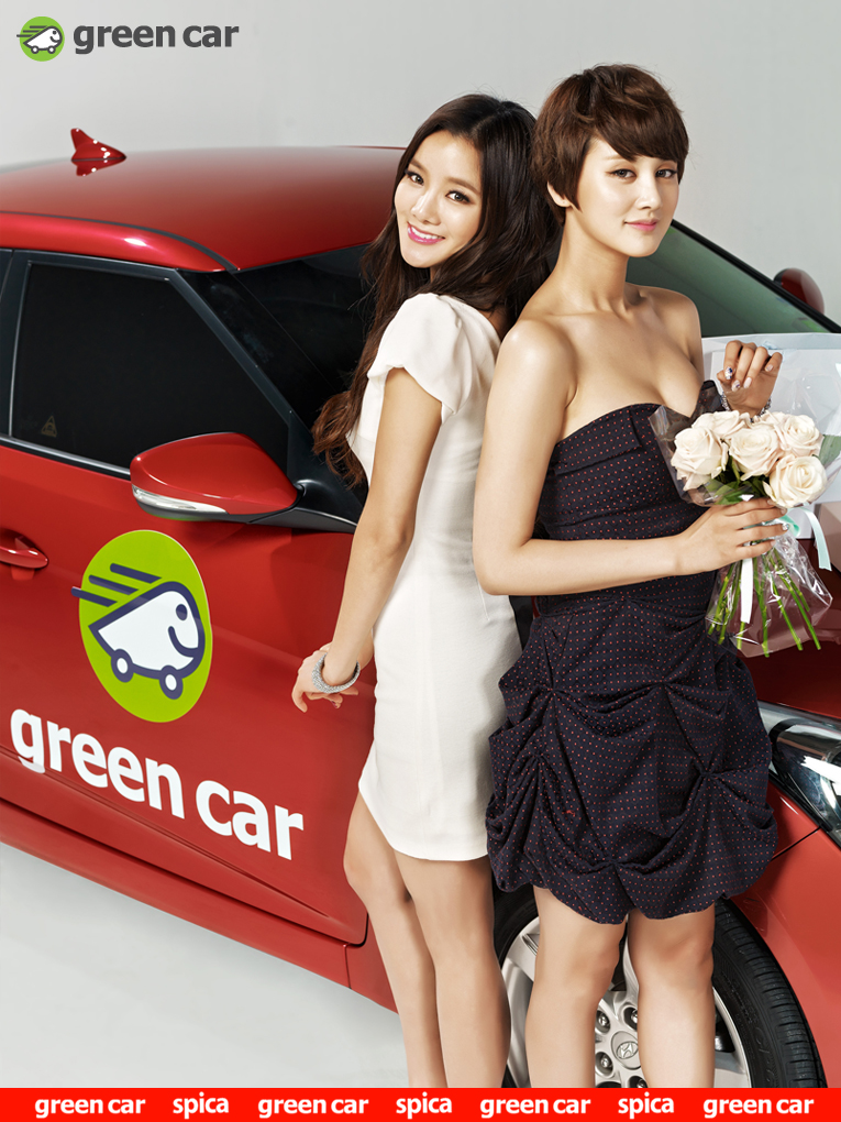 02_Greencar_SpicaGallery_Shopping