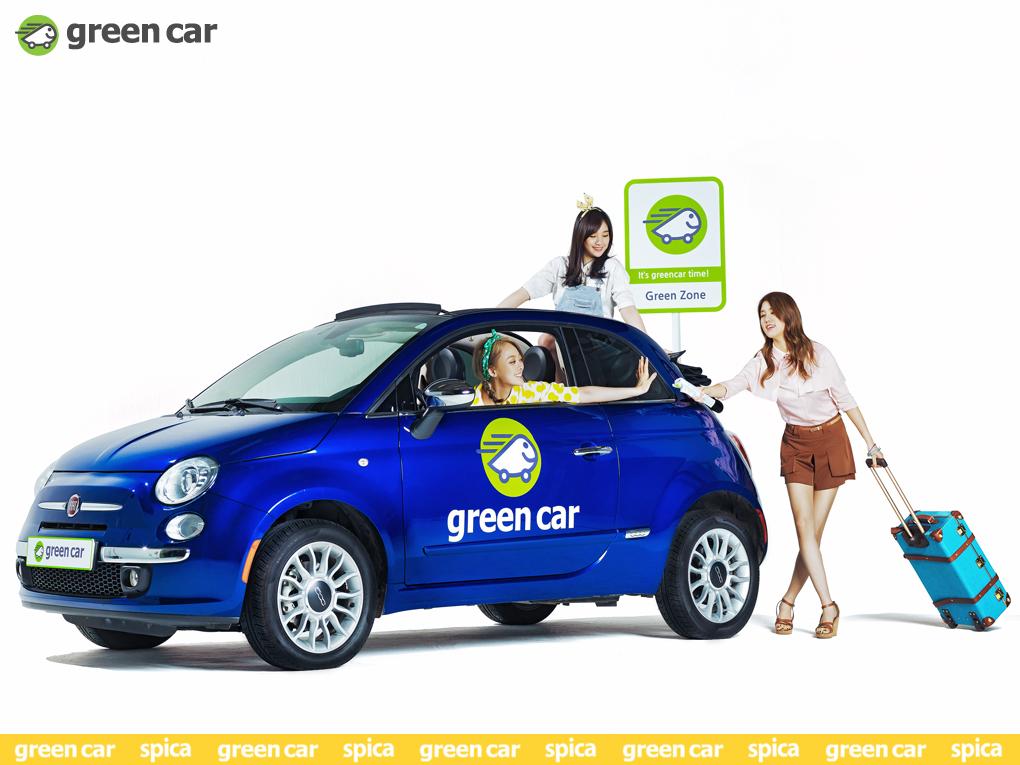 02_Greencar_SpicaGallery_Travel