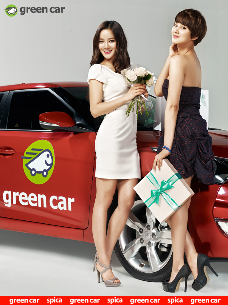 03_Greencar_SpicaGallery_Shopping
