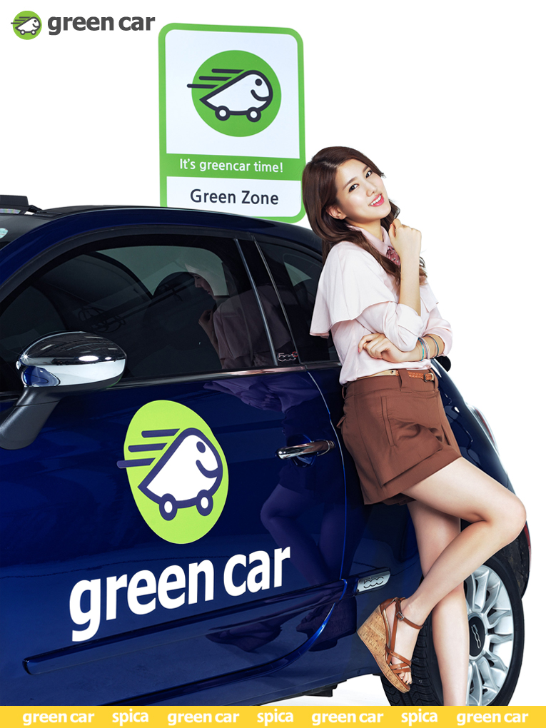 04_Greencar_SpicaGallery_Travel