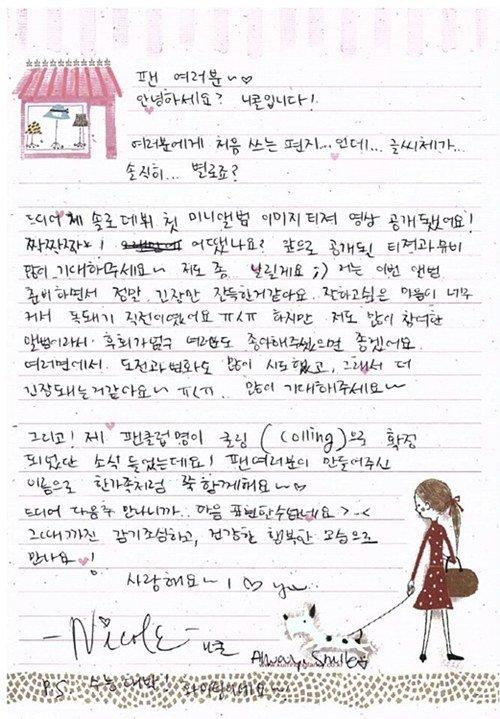 nicol_letter