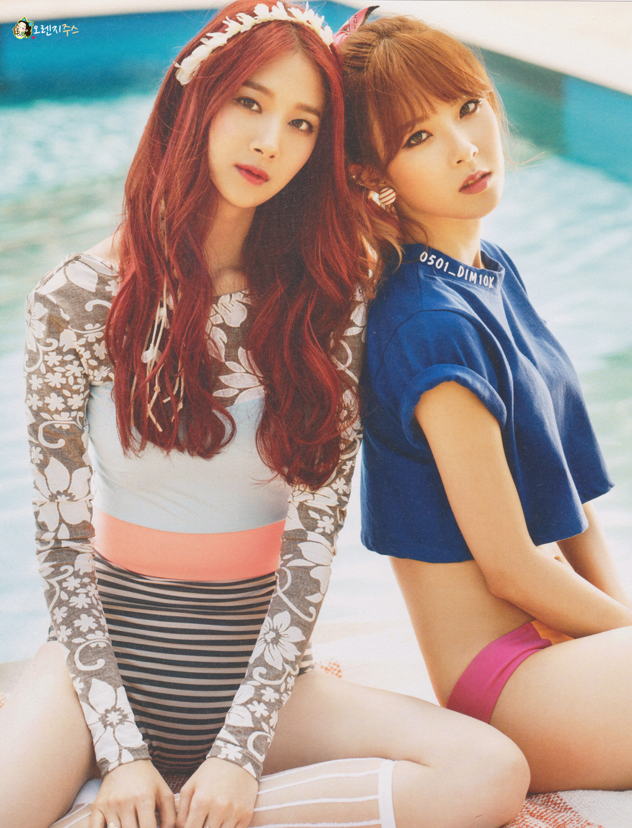 HQ SCANS] Nine Muses photobook aka blessings we are not