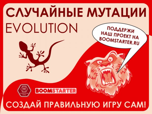 boom_banner4