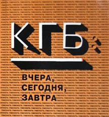 чек61