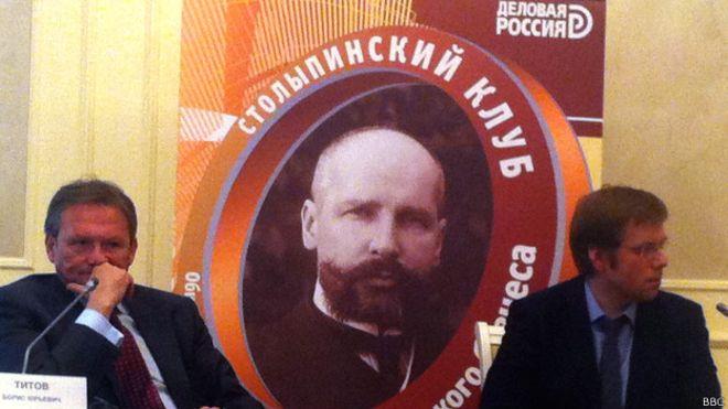 150415120600_titov_stolypin_624x351_bbc