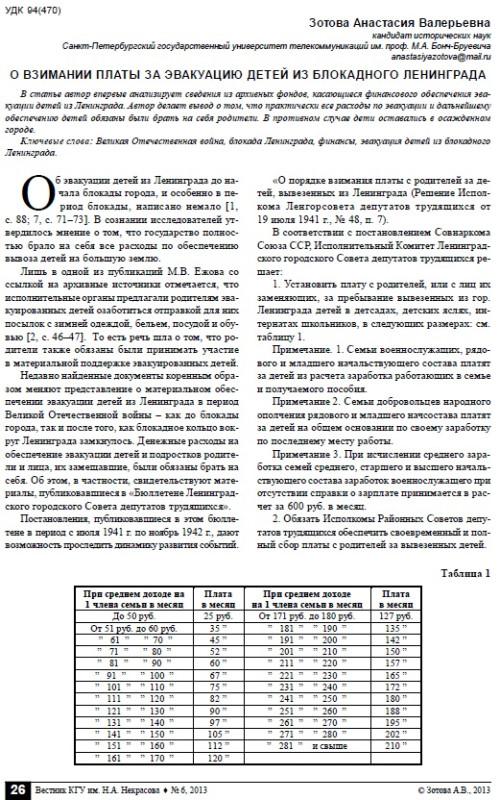OVZ_1