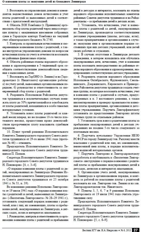 OVZ_2